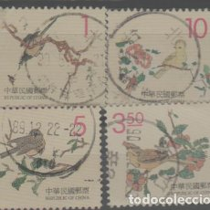 Sellos: LOTE F2-SELLOS CHINA. Lote 262819640