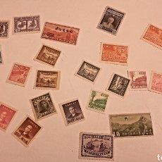 Sellos: SELLOS DE CHINA AÑOS 40 NUEVOS. Lote 265649044