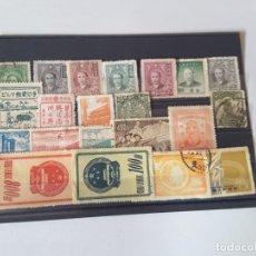 Selos: LOTE SELLOS CHINA. Lote 266495328