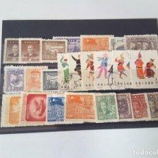 Selos: LOTE SELLOS CHINA. Lote 266495518