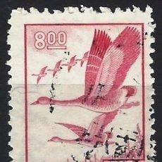 Sellos: CHINA / TAIWAN 1966 - GANSOS SALVAJES EN VUELO - USADO. Lote 266831744