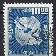 Timbres: CHINA / TAIWAN 1974 - DOBLE CARPA - USADO. Lote 266832359