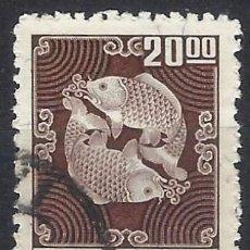 Timbres: CHINA / TAIWAN 1974 - DOBLE CARPA - USADO. Lote 266832404