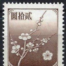Francobolli: CHINA / TAIWAN 1979 - FLOR NACIONAL - USADO. Lote 266835049
