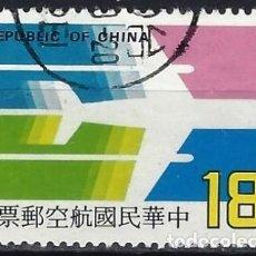 Sellos: CHINA / TAIWAN 1987 - CORREO AÉREO - USADO. Lote 266841174