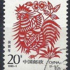 Sellos: REP. POP. CHINA 1993 - AÑO NUEVO, AÑO DEL GALLO - USADO. Lote 267451734