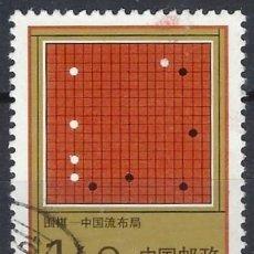 Sellos: REP. POP. CHINA 1993 - JUEGO DEL GO, POSICIÓN CHINA - USADO. Lote 267452579