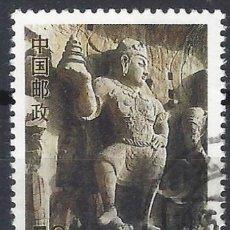 Sellos: REP. POP. CHINA 1993 - 1500 ANIVERSARIO DE LAS CUEVAS DE LUOYANG, BUDA ANDA SOBRE YAKSHA - USADO. Lote 267453564