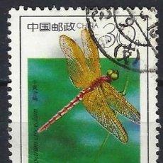 Sellos: REP. POP. CHINA 1992 - FAUNA, INSECTOS, HALCÓN DE ALAS DE AZAFRÁN - USADO. Lote 267459164