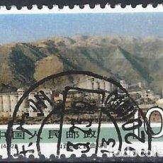 Sellos: REP. POP. CHINA 1989 - LOGROS DE LA CONSTRUCCIÓN SOCIALISTA, COMPLEJO INDUSTRIAL - USADO. Lote 267460049