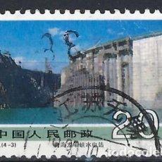 Sellos: REP. POP. CHINA 1989 - LOGROS DE LA CONSTRUCCIÓN SOCIALISTA, PRESA - USADO. Lote 267460114