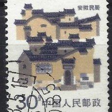 Francobolli: REP. POP. CHINA 1986-90 - CONTRUCCIONES TRADIONALES DE DIVERSAS PROVINCIAS, ANHUI - USADO. Lote 267460789