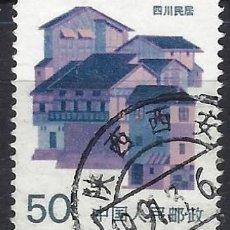 Francobolli: REP. POP. CHINA 1986-90 - CONTRUCCIONES TRADIONALES DE DIVERSAS PROVINCIAS, SECHUAN - USADO. Lote 267460884