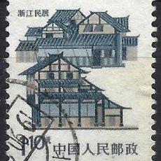 Francobolli: REP. POP. CHINA 1986-90 - CONTRUCCIONES TRADIONALES DE DIVERSAS PROVINCIAS, FUJIAN - USADO. Lote 267460924