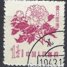Sellos: REP. POP. CHINA 1958 - FLORES, PEONIA - USADO. Lote 267806054