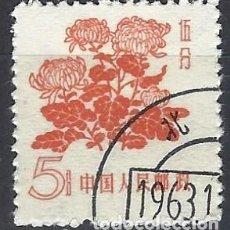Sellos: REP. POP. CHINA 1958 - FLORES, CRISANTEMO - USADO. Lote 267806134