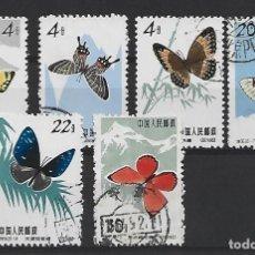 Selos: CHINA. Lote 268283244