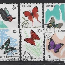 Selos: CHINA. Lote 268283644
