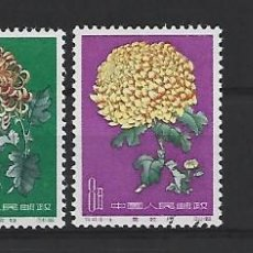 Selos: CHINA. Lote 268285784