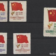 Selos: CHINA. Lote 268286729