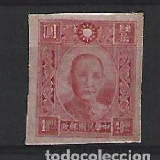 Sellos: CHINA. Lote 268287904