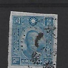 Sellos: CHINA. Lote 268288174