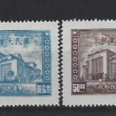 Timbres: CHINA. Lote 268289079