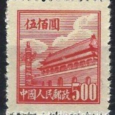 Selos: REP. POP. CHINA 1950 - PUERTA DE LA PAZ CELESTIAL, 500 CARMÍN - MH SIN GOMA. Lote 268969394
