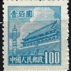 Selos: REP. POP. CHINA 1950 - PUERTA DE LA PAZ CELESTIAL, NUBES, 100 AZUL VERDOSO - MH SIN GOMA. Lote 268971879