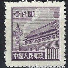 Selos: REP. POP. CHINA 1950 - PUERTA DE LA PAZ CELESTIAL, 1000 PÚRPURA - MH SIN GOMA. Lote 268973104