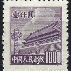 Selos: REP. POP. CHINA 1950 - PUERTA DE LA PAZ CELESTIAL, 1000 PÚRPURA - MNH SIN GOMA. Lote 268973174