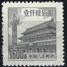 Selos: REP. POP. CHINA 1954 - PUERTA DE LA PAZ CELESTIAL, 1600 GRIS - MNH SIN GOMA. Lote 268977064