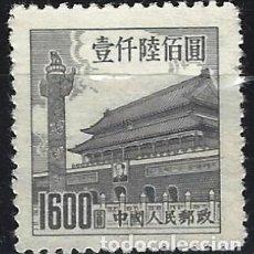 Selos: REP. POP. CHINA 1954 - PUERTA DE LA PAZ CELESTIAL, 1600 GRIS - MNH SIN GOMA. Lote 268977099