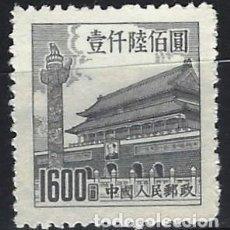 Selos: REP. POP. CHINA 1954 - PUERTA DE LA PAZ CELESTIAL, 1600 GRIS - MNH SIN GOMA. Lote 268977114