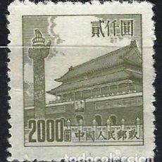 Selos: REP. POP. CHINA 1954 - PUERTA DE LA PAZ CELESTIAL, 2000 OLIVA - MNH SIN GOMA. Lote 268977189