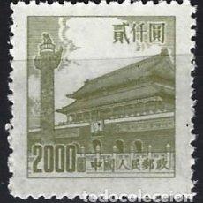 Selos: REP. POP. CHINA 1954 - PUERTA DE LA PAZ CELESTIAL, 2000 OLIVA - MNH SIN GOMA. Lote 268977219