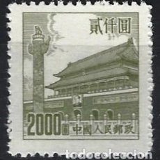 Selos: REP. POP. CHINA 1954 - PUERTA DE LA PAZ CELESTIAL, 2000 OLIVA - MNH SIN GOMA. Lote 268977309