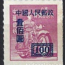 Selos: REP. POP. CHINA 1950 - SOBRECARGADOS, VIOLETA - MNH SIN GOMA. Lote 268977794