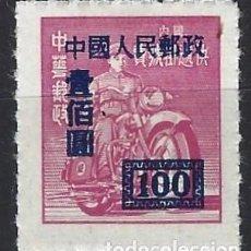 Selos: REP. POP. CHINA 1950 - SOBRECARGADOS, VIOLETA - MH SIN GOMA. Lote 268977854