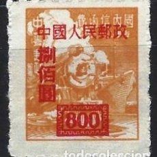 Selos: REP. POP. CHINA 1950 - SOBRECARGADOS, NARANJA - MNH SIN GOMA. Lote 268978874