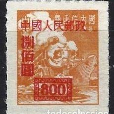 Selos: REP. POP. CHINA 1950 - SOBRECARGADOS, NARANJA - MH SIN GOMA. Lote 268978909