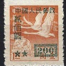 Selos: CHINA DEL NOROESTE 1950 - SOBRECARGADO - CISNES SALVAJES, NARANJA - MNH SIN GOMA. Lote 268983994