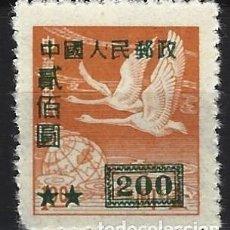 Selos: CHINA DEL NOROESTE 1950 - SOBRECARGADO - CISNES SALVAJES, NARANJA - MNH SIN GOMA. Lote 268984089