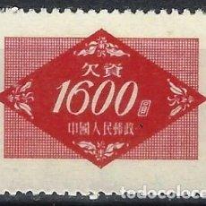 Selos: REP. POPULAR DE CHINA 1954 - SELLO DE FRANQUEO, 1600 ROJO - MNH SIN GOMA. Lote 268991574