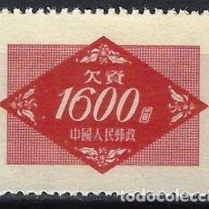 Selos: REP. POPULAR DE CHINA 1954 - SELLO DE FRANQUEO, 1600 ROJO - MNH SIN GOMA. Lote 268991654