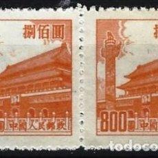 Selos: REP. POP. CHINA 1954 - PUERTA DE LA PAZ CELESTIAL, 800 NARANJA EN PAREJA - MNH SIN GOMA. Lote 268996049