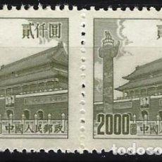Selos: REP. POP. CHINA 1954 - PUERTA DE LA PAZ CELESTIAL, 2000 OLIVA EN PAREJA - MNH SIN GOMA. Lote 268996179