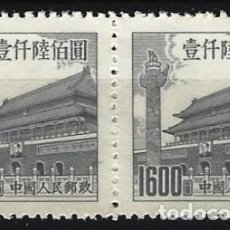 Selos: REP. POP. CHINA 1954 - PUERTA DE LA PAZ CELESTIAL, 1600 GRIS EN PAREJA - MNH SIN GOMA. Lote 268996284