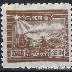 Selos: CHINA ORIENTAL 1949 - 7º ANIVERSARIO DE LA SEDE DEL PARTIDO COMUNISTA DE SHA TUNG - MNH SIN GOMA. Lote 269025999