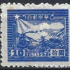 Selos: CHINA ORIENTAL 1949 - 7º ANIVERSARIO DE LA SEDE DEL PARTIDO COMUNISTA DE SHA TUNG - MH SIN GOMA. Lote 269026024